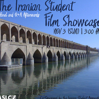 Iranian Student Film Showcase