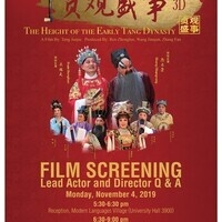 The Height of the Early Tang Dynasty: A reception, Q&A and film screening with the lead actor and director