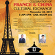 Celebration of France and China Cultural Exchange