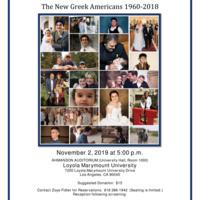 Film Screening of The New Greek Americans 1960-2018