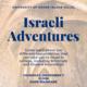 Israeli Adventures