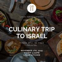 A Culinary Trip to Israel