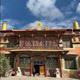 Presentation: Two Weeks in Tibet