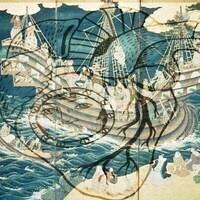 Rumput Pairs: Music for Travelers