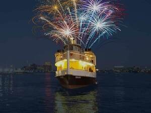 Charm City New Year's Eve Cruise