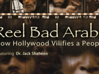 Cup of Culture: Reel Bad Arabs