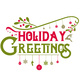 Olson Center Holiday Open House