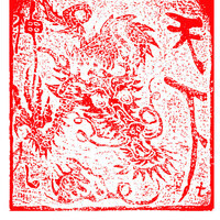 Future Retrospective: Master Shen-Long