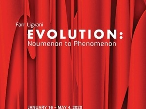 Postcard of Ligvani painting with title of exhibition.