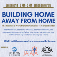Building Home Away from Home | Asian Studies