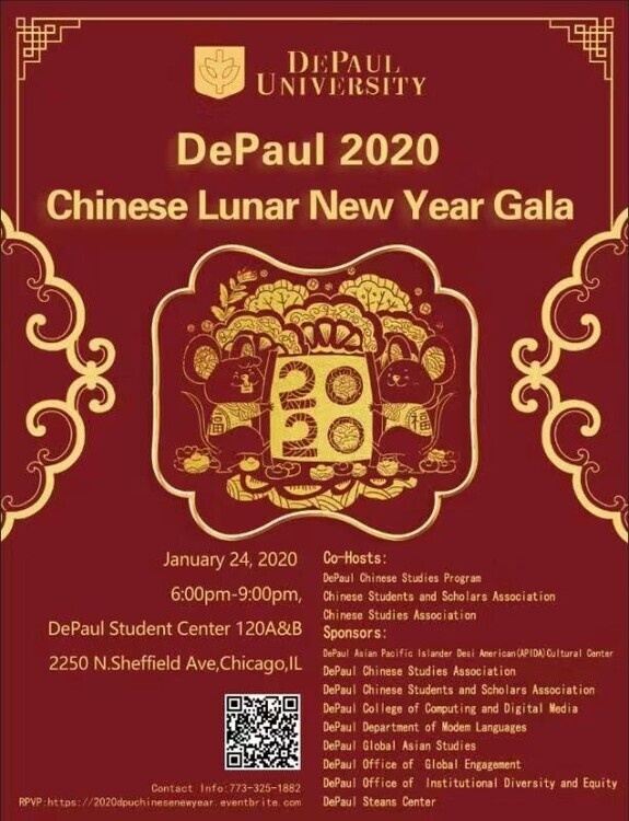 Depaul Christmas Concert 2020 DePaul 2020 Chinese Lunar New Year Gala   DePaul University