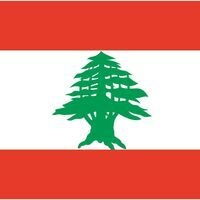 Lebanon: The Country of My Heart's Desire