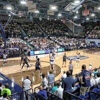Men's Basketball vs. Georgia State University