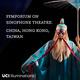 Symposium on Sinophone Theater