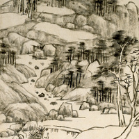 Ford Lecture: How to Read Chinese Paintings
