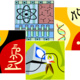 Available Resources for Epigenomics Research