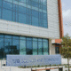 New CST Building