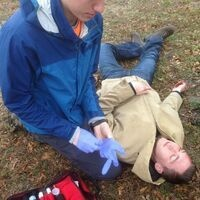 Wilderness First Aid (WFA) Course