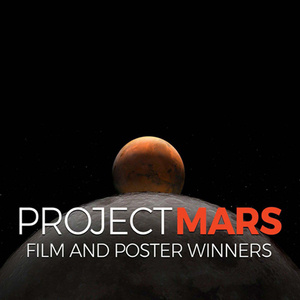 Project Mars - Exhibition