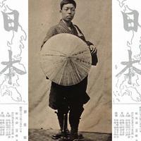 A Life in Haiku: Masaoka Shiki in 1892
