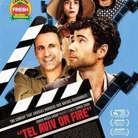 International Film Festival: Tel Aviv on Fire