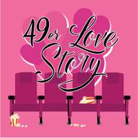49er Love Story