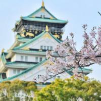 Faculty-led Program Information Session for Summer 2020 in Japan