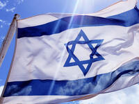 Yom Ha'atzmaut - Educational Event (Virtual Event)