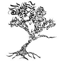 Poet-Tree: Branching Out