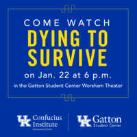 UKCI Cinema Series: Dying to Survive