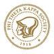 CANCELED - Phi Theta Kappa Meeting