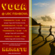 Hatha Yoga with Connie Chang