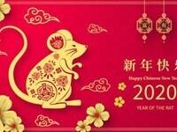 Chinese Club Lunar New Year Celebration