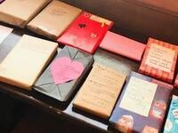 Third Annual Blind Date with a Book