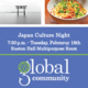 Japan Culture Night flyer with information about event