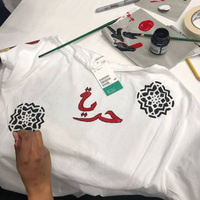 Arab Slang Calligraphy Party