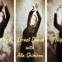 Contemporary Israeli Dance Night
