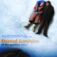 Film Screening:  Eternal Sunshine of the Spotless Mind