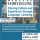 Poster for Digital Storytelling