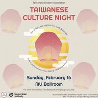 Taiwanese Culture Night: Lantern Festival