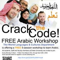 Free Arabic Workshop