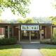 Wa-shin-an Japanese Garden Open House