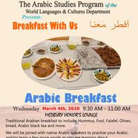 "Arabic ""Breakfast with us"""