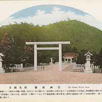 """The Shinto shrine that protects Korea."" From a series of postcards dedicated to famous spots in Keijō (as Seoul was known during Japanese colonial rule during the first half of the twentieth century)"