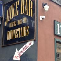 February Bar Night at Juke Bar
