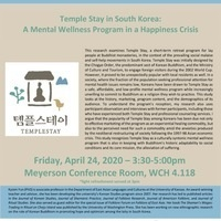 Talk: Temple Stay in South Korea: A Mental Wellness Program in a Happiness Crisis