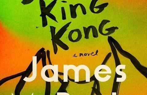 The cover of the book Deacon King Kong by James McBride.
