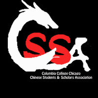 Chinese Students and Scholars Association