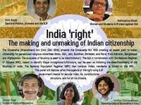 GS Colloquium: The making and unmaking of Indian citizenship