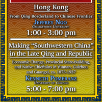 """Making """"Southwestern China"""" in the Late Qing and Republic: Economic Change, Provincial State-Building, and Native Chieftains in Yunnan, Guizhou and Guangxi, ca. 1873-1937"""